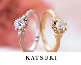 KATSUKI/カツキ