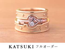 KATSUKIフルオーダー/カツキフルオーダー