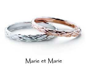 Marie et Marie/マリエ・マリ