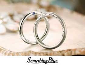 Something Blue Sainte Pure/サムシング ブルー セイント ピュア