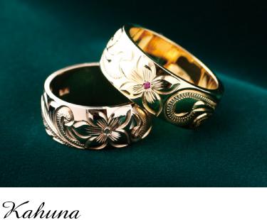 Kahuna/カフナ