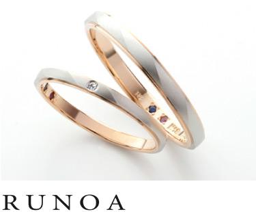 RUNOA/ルノア