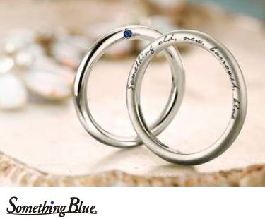 Something Blue Sainte Pure/サムシング ブルー サムシング ピュア