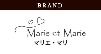 マリエ・マリ