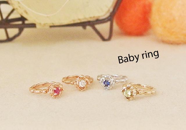 お子様が産まれたら誕生石が入ったかわいいbaby ringプレゼント(1回)