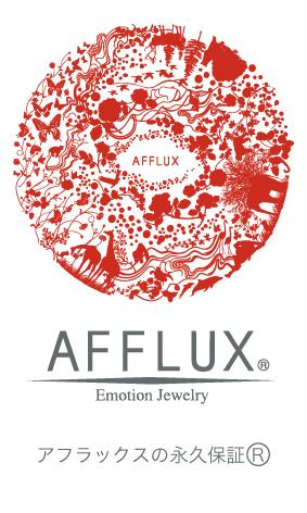 AFFLUXロゴ