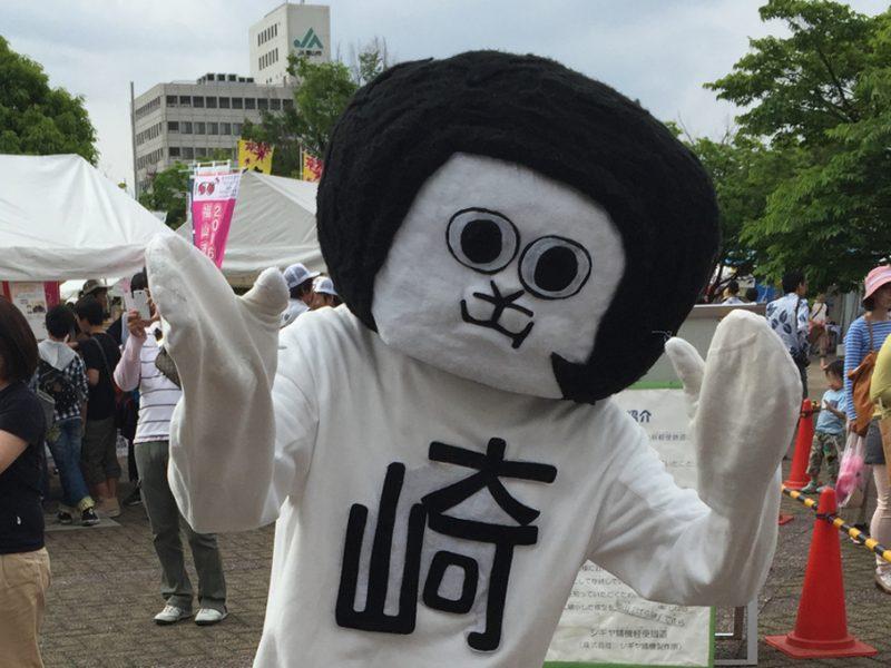 共通点が多い、愛知県岡崎市と広島県福山市