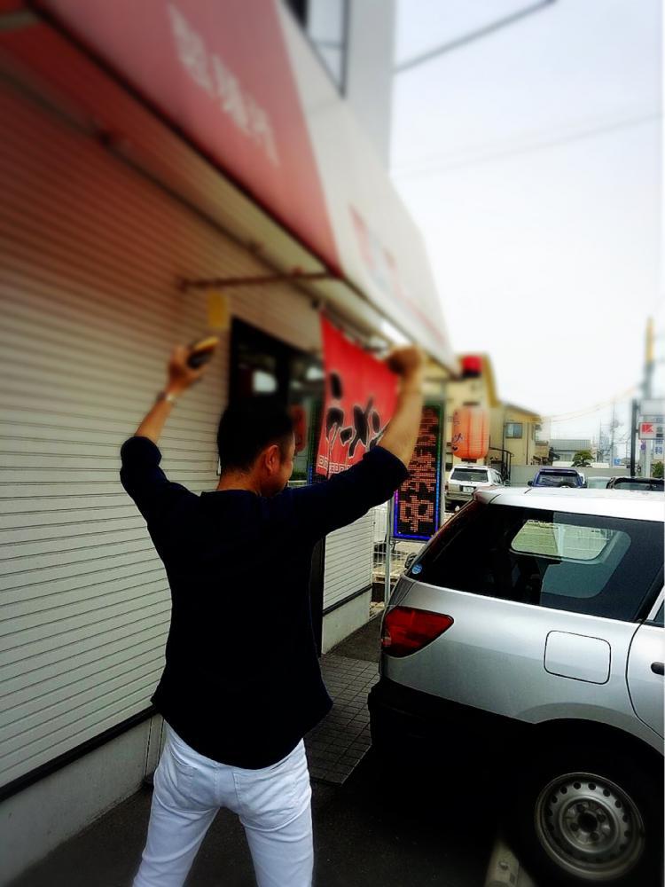 福山市手城町の「八福神」の店前