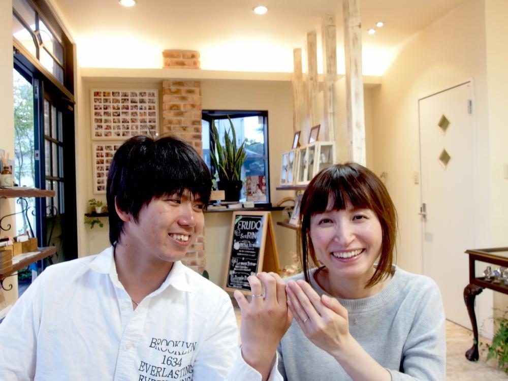 福山市新涯町の松井様ご夫妻(結婚指輪を購入)