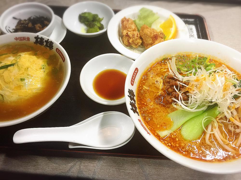 福山市千田町「棒棒」坦々麺と天津飯