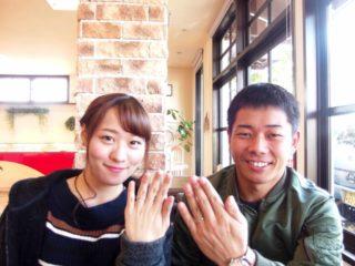 福山市平成台の千葉様ご夫妻(結婚指輪ご購入)