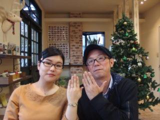 福山市沼隈町の髙橋様ご夫妻(結婚指輪をご購入)