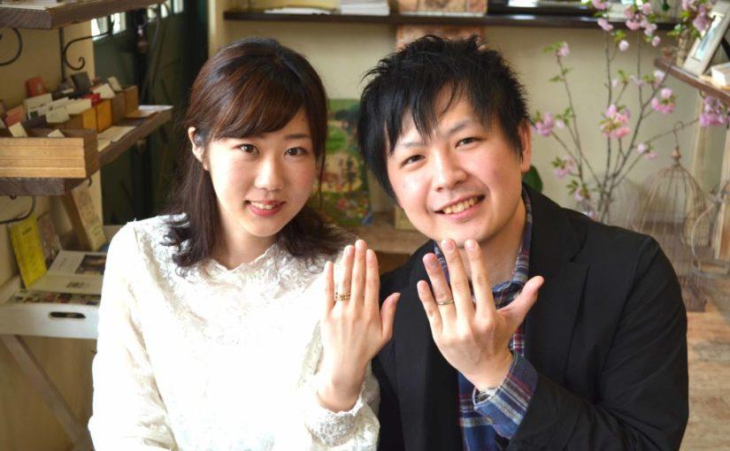広島県呉市の檜和田様ご夫妻(結婚指輪をご購入)