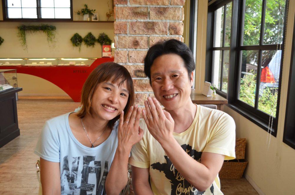 福山市御幸町の浅野様ご夫妻(結婚指輪をご購入)
