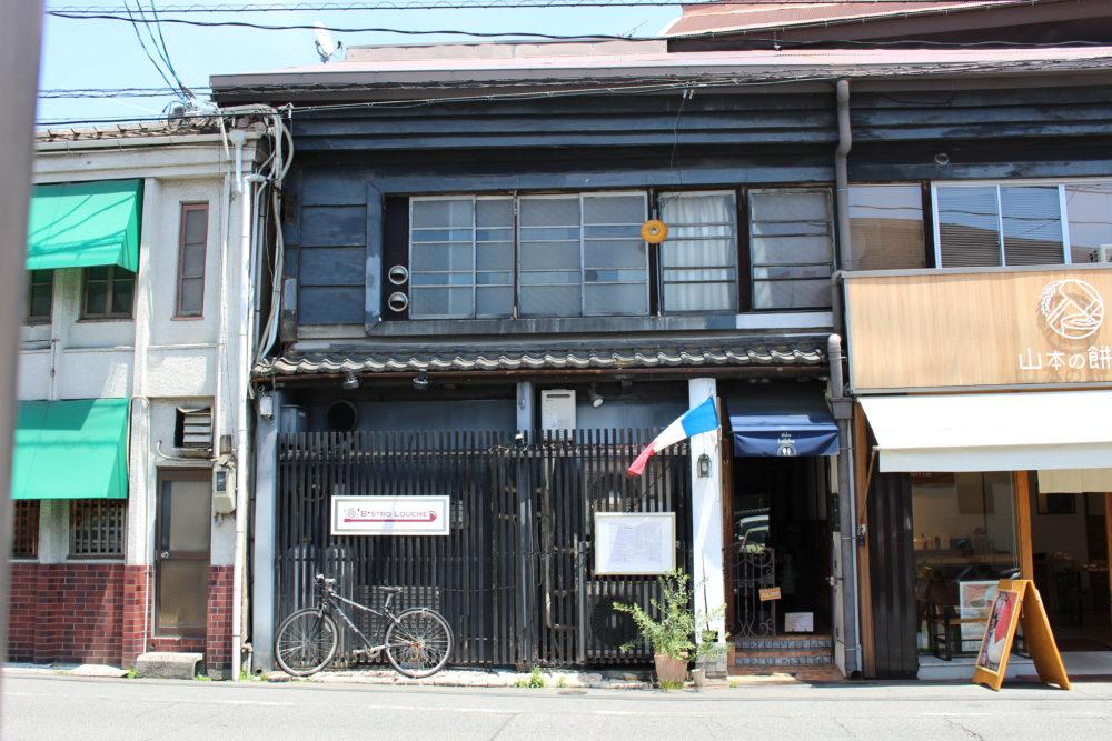 尾道市の人気のお店でランチ