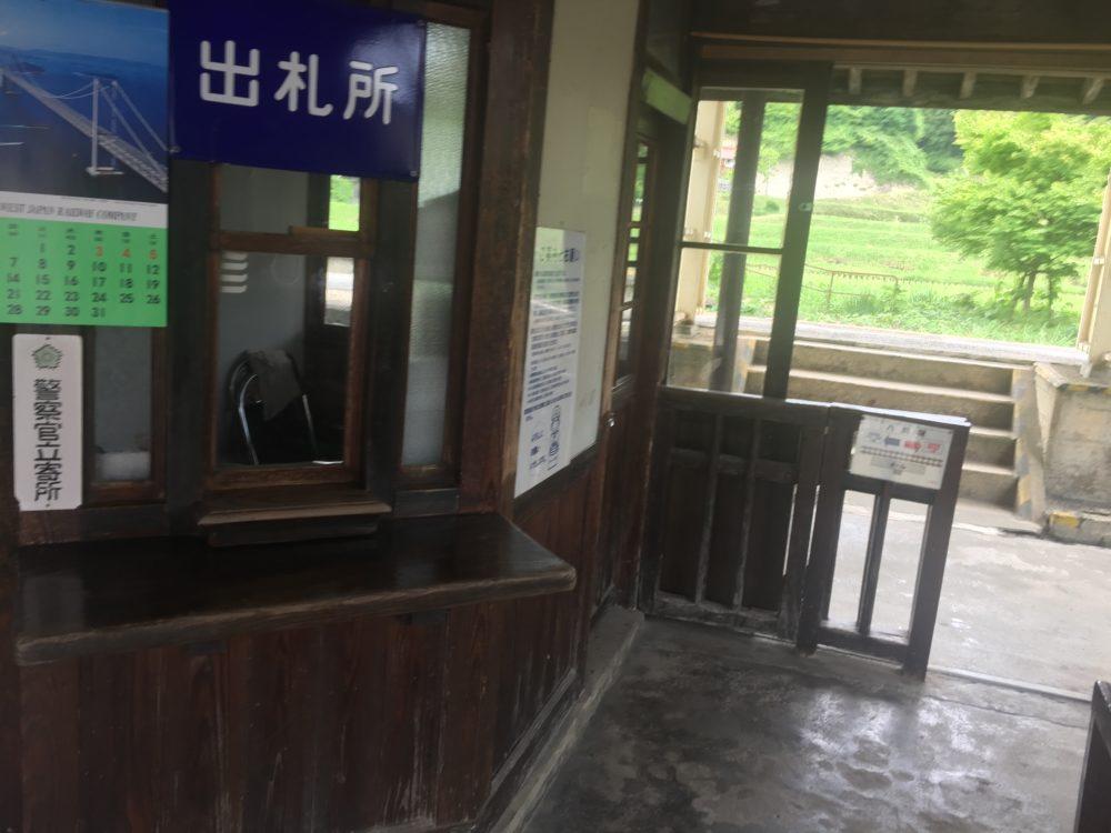 奥出雲の駅