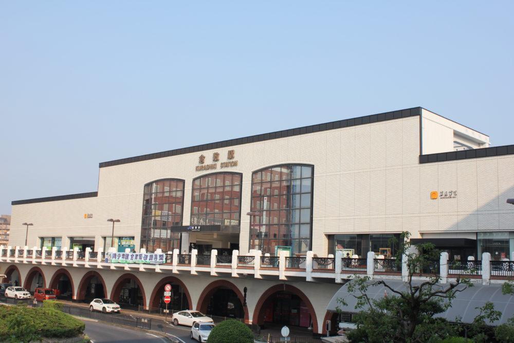 駅からレトロな、観光客の玄関「倉敷駅」