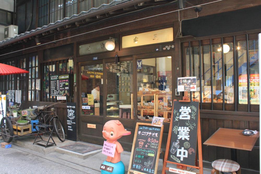 古きよき建物と共存している「パンと珈琲のお店 喫茶戎町」