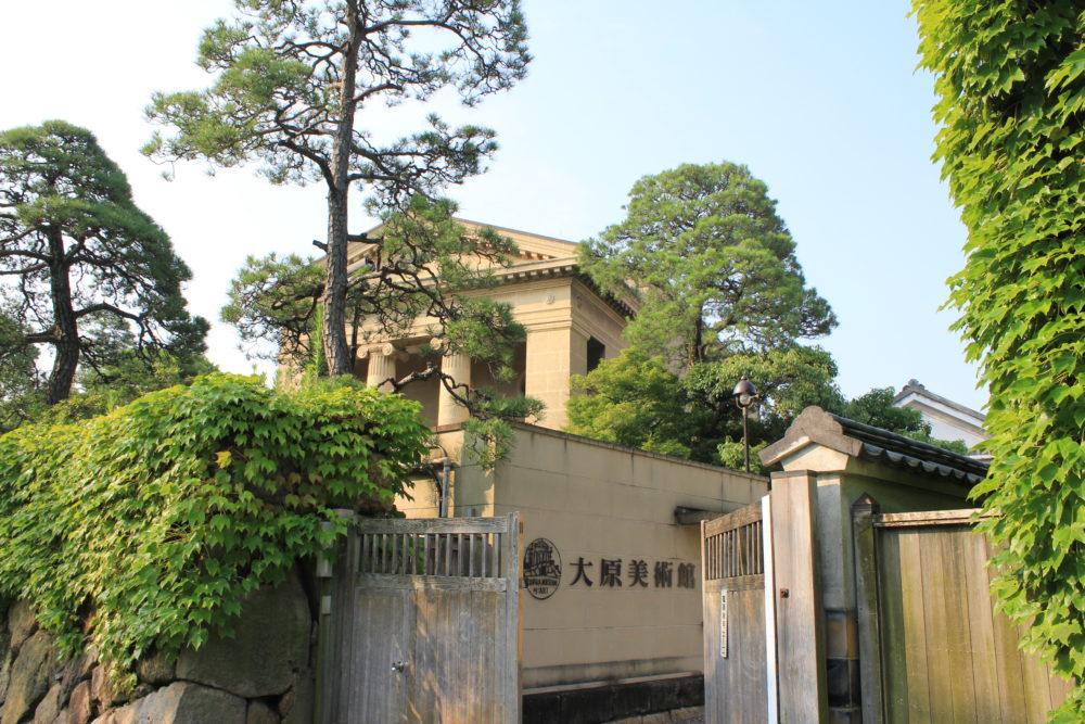 教科書で見たことのあるモネの睡蓮がある「大原美術館」