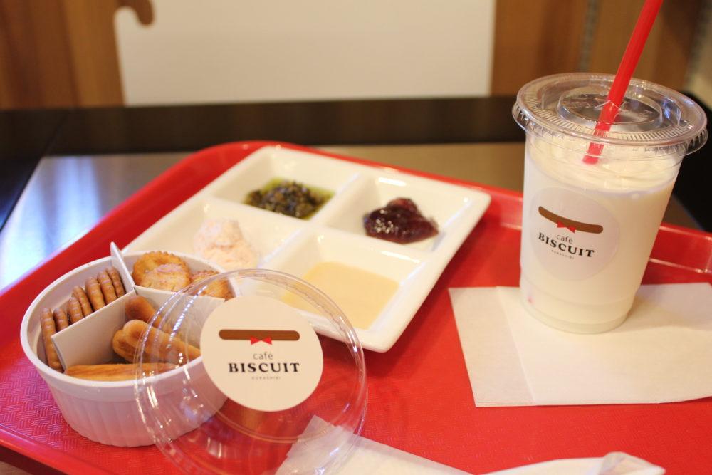 梶谷のシガーフライの直営移転「cafe BISCUIT」