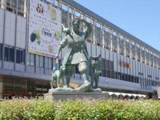 岡山に旅に出よう♪ 桃太郎に、フルーツに、アートに。