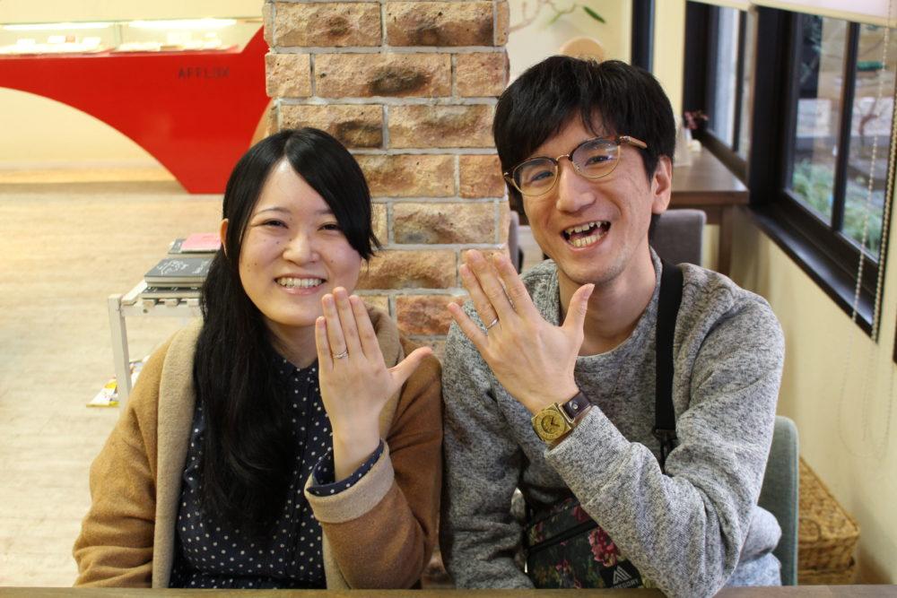 福山市東手城町の藤井様ご夫妻(結婚指輪をご購入)