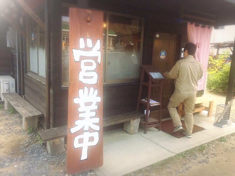 岡山県井原市でランチ
