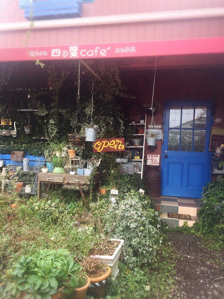 福山市駅家町の山の中のカフェでランチ