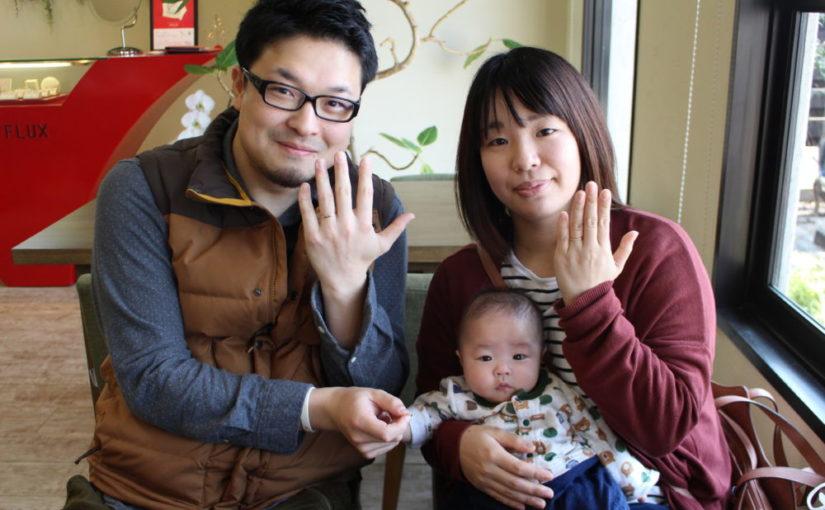 福山市坪生町の柴田様ご夫妻(結婚指輪をご購入)